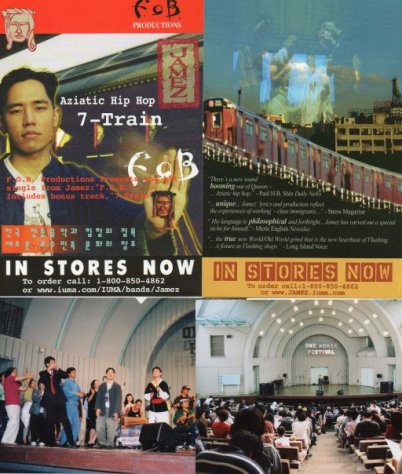 Top: Promotional Flyers, 1998; Bottom: Album Kick-off in Japan, 10/14/98